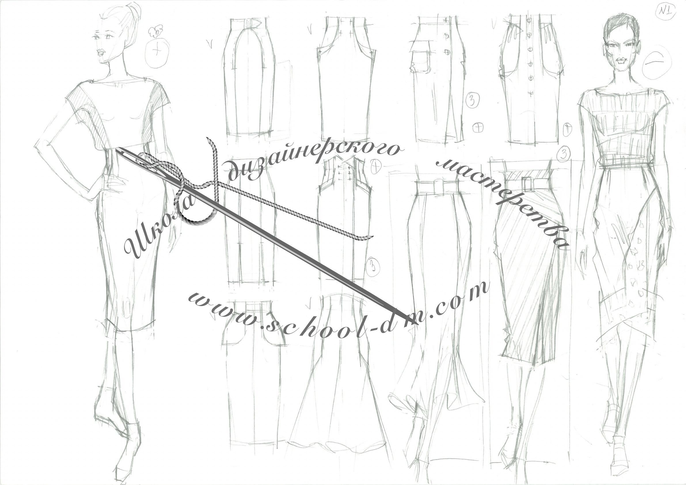 Рисунок для модельера Школа кройки и шитья