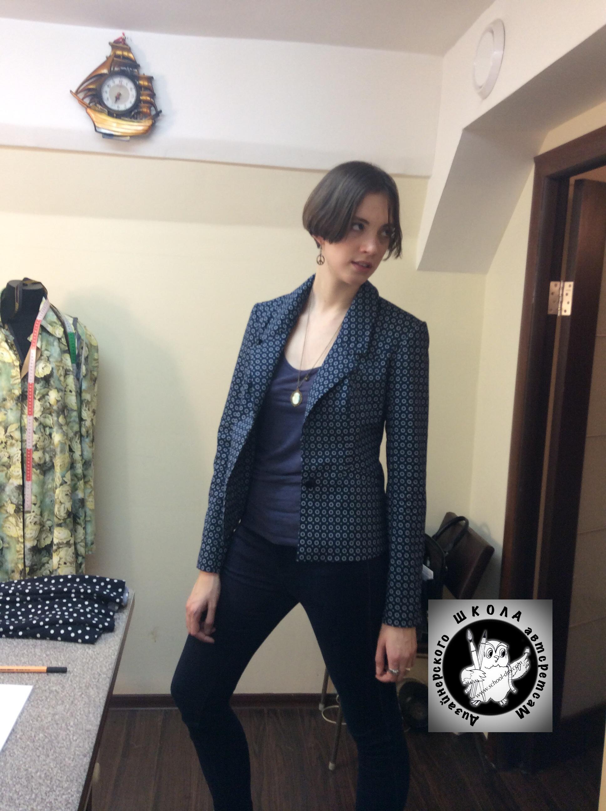 Шить жакет на курсах кройки и шитья Школа дизайнерского мастерства Елизаветы Добрицкой