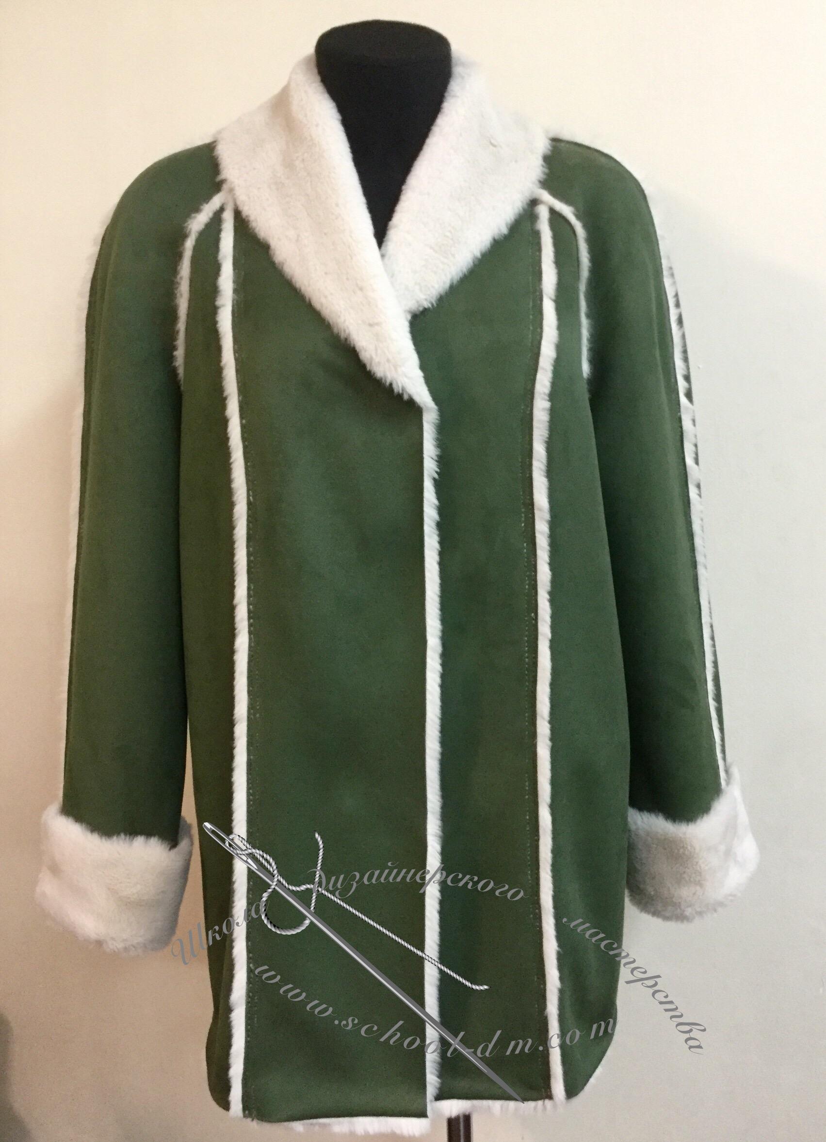 Шить дублёнку, шить верхнюю одежду, шить пальто, Школа дизайнерского мастерства