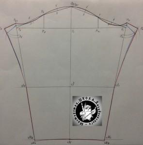 Рубашечный рукав для квадратной проймы