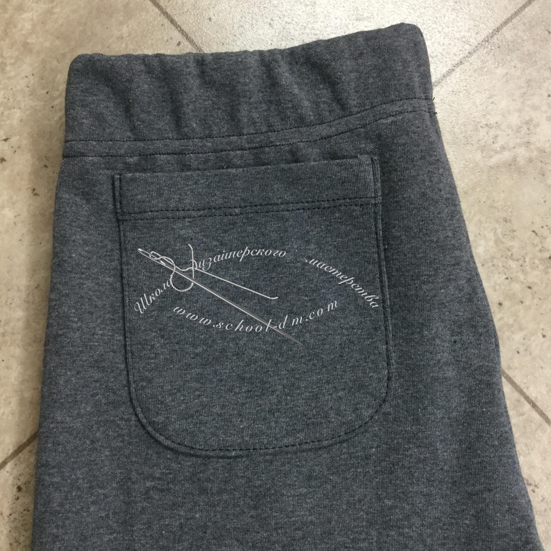 Шить спортивные штаны, шить лосины, шить накладные карманы, Школа дизайнерского мастерства