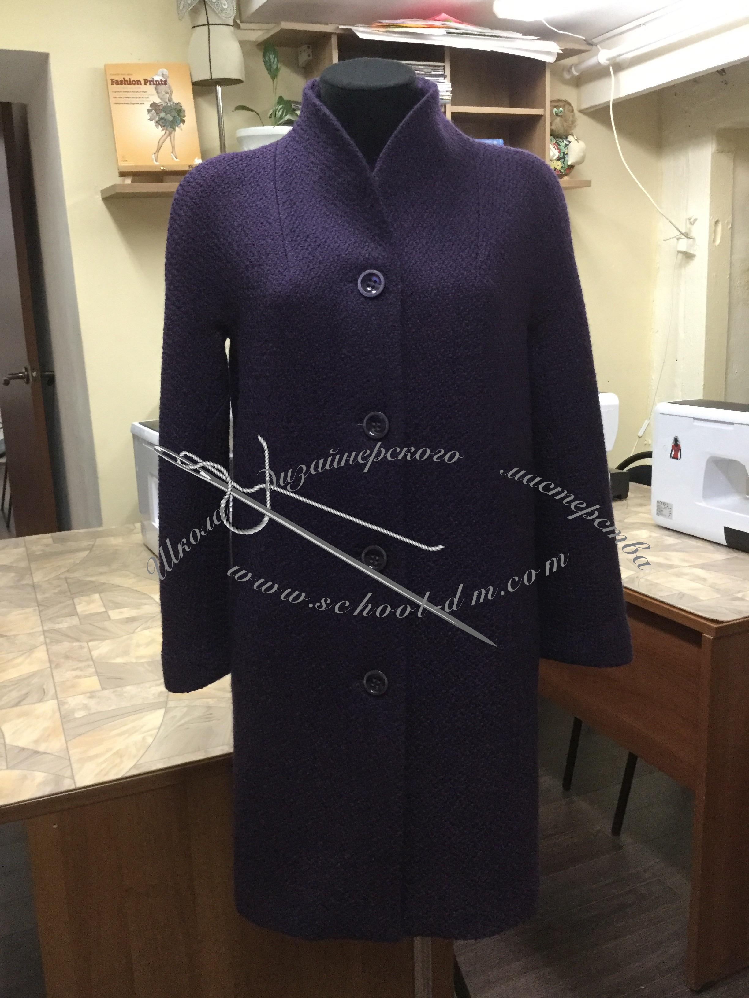 Шить пальто, Школа дизайнерского мастерства