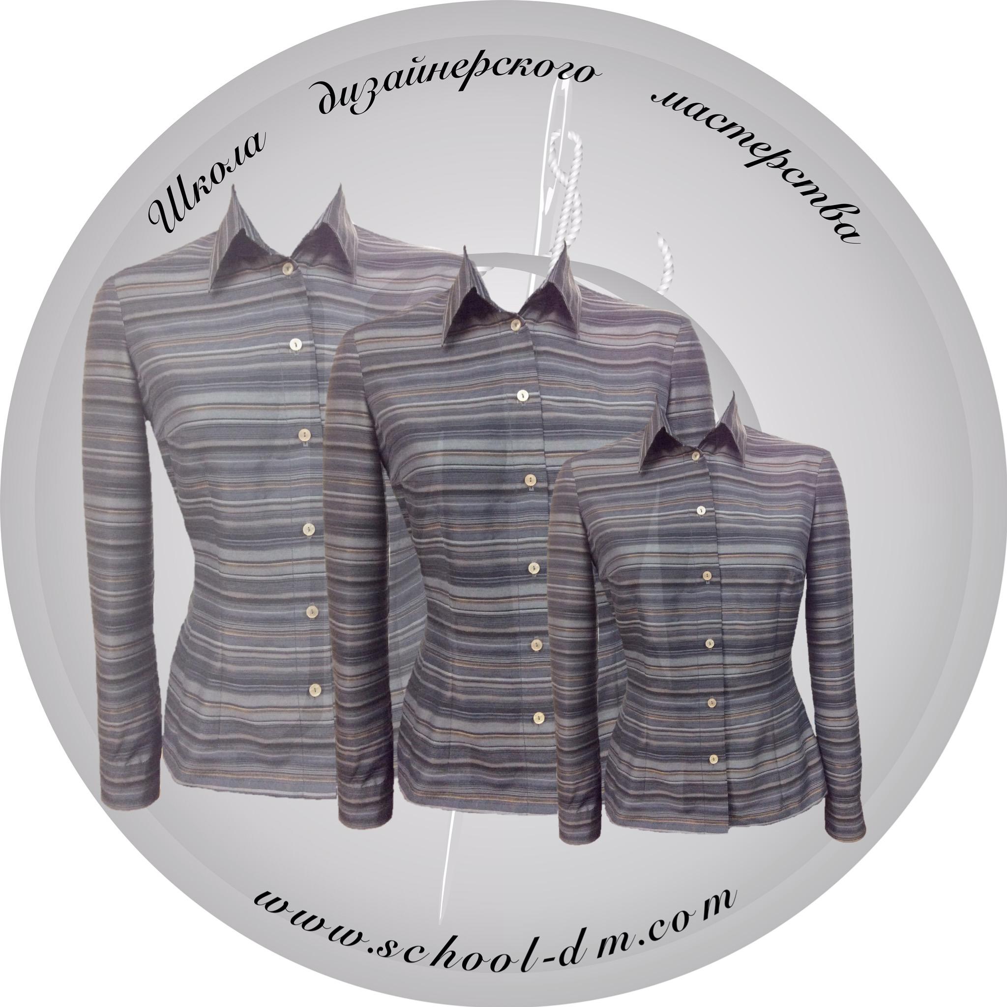Шить блузку, рубашку, Школа дизайнерского мастерства