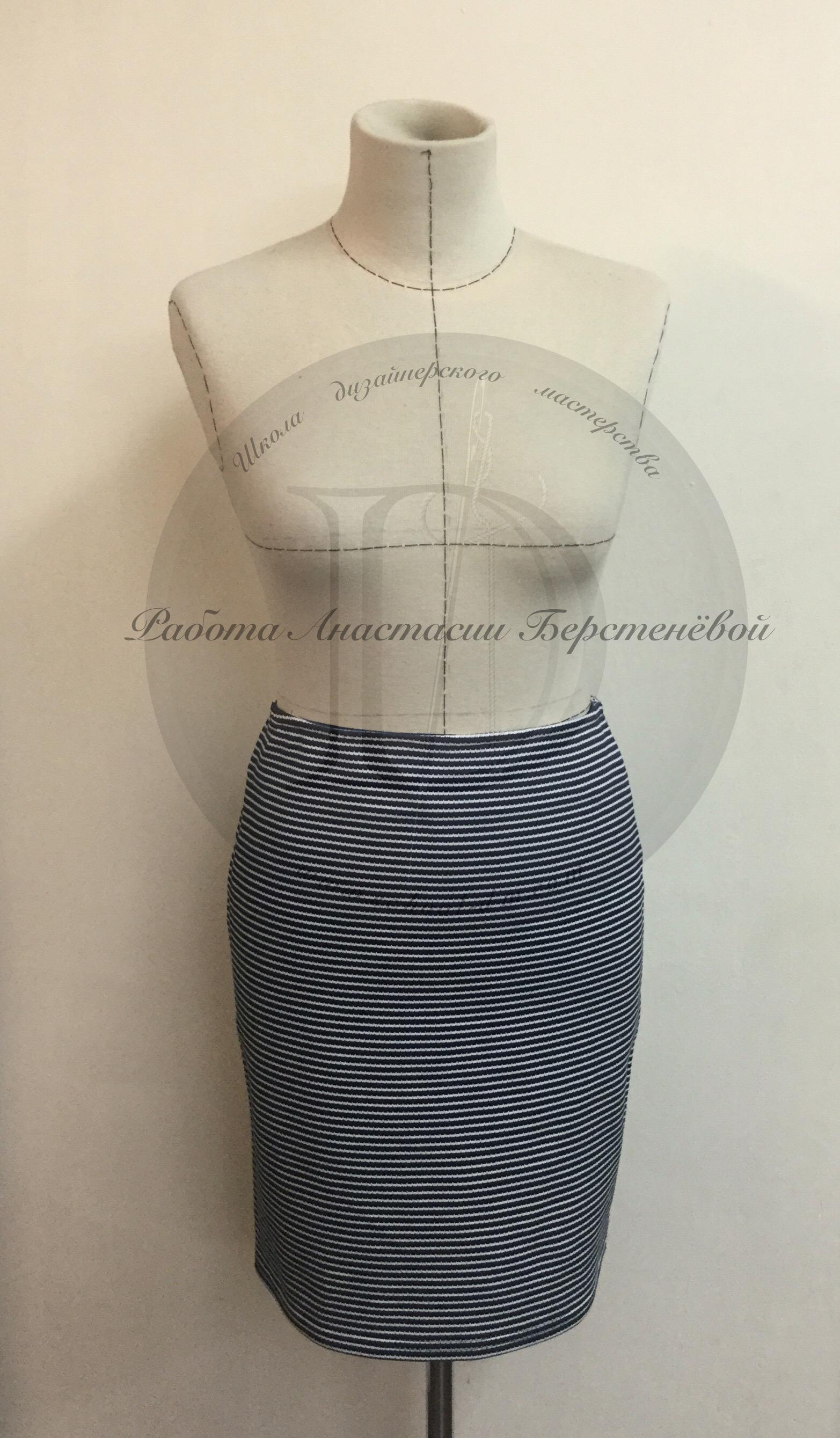 Школа дизайнерского мастерства, курсы кройки и шитья, прямая трикотажная юбка, шить юбку