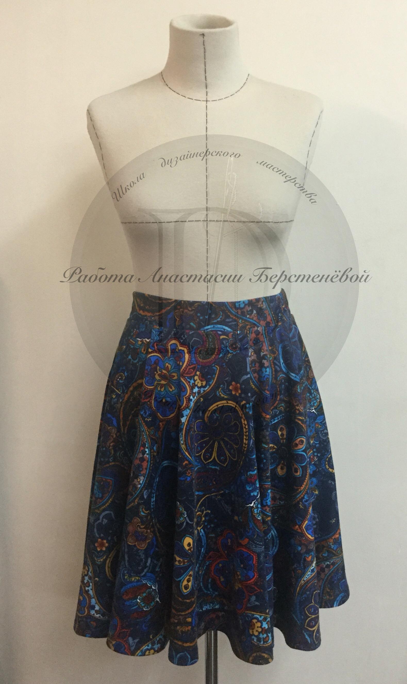 Школа дизайнерского мастерства, курсы кройки и шитья, юбка солнце, полусолнце, трикотажная юбка