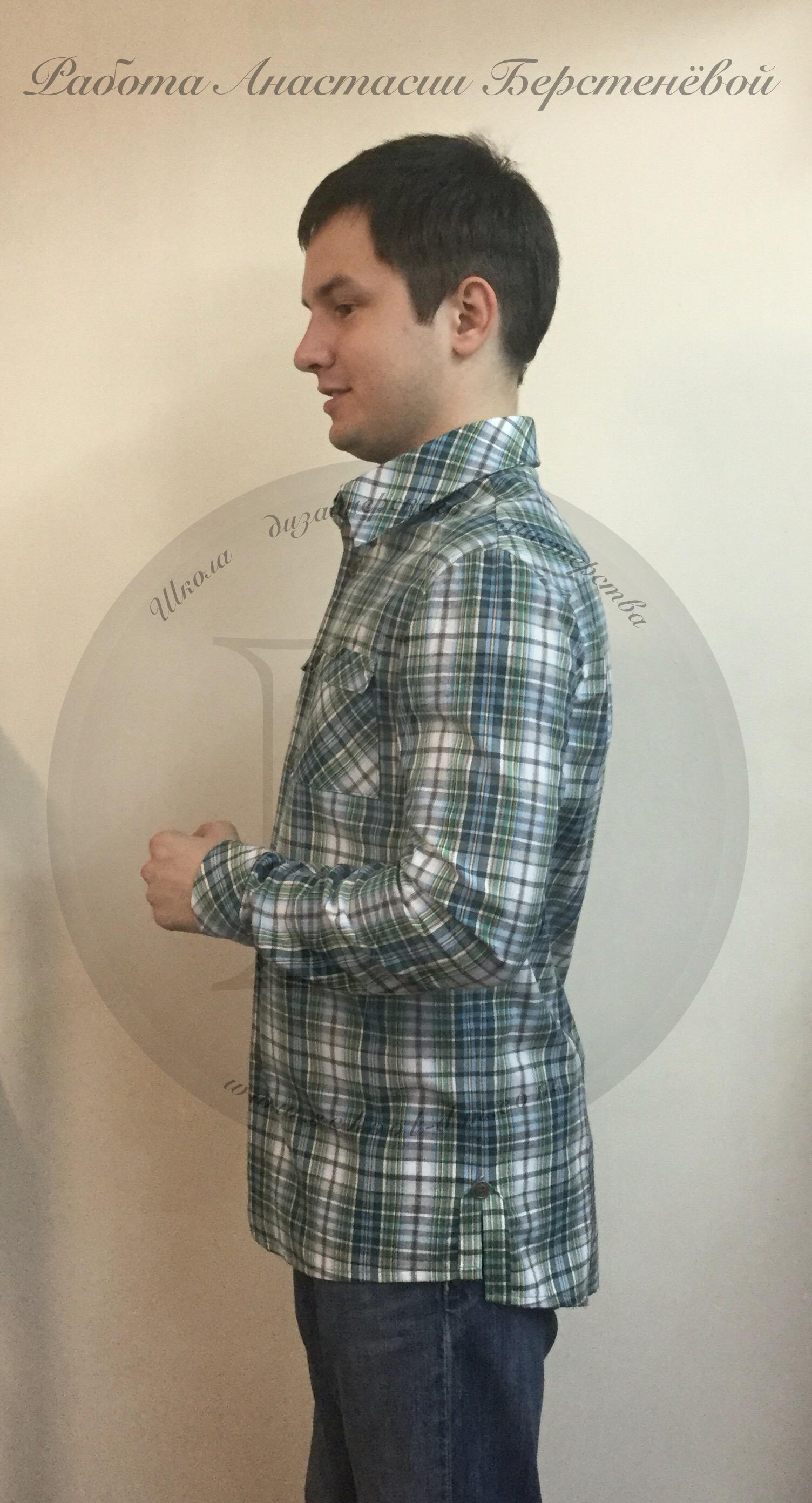 Школа дизайнерского мастерства, курсы кройки и шитья, шить мужскую рубашку